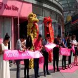 上市品牌kisskitty2017品牌新形象首家商场专柜上海剪裁