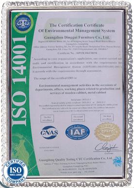 欧野ISO认证证书