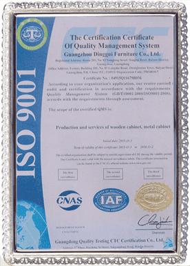 欧野ISO认证