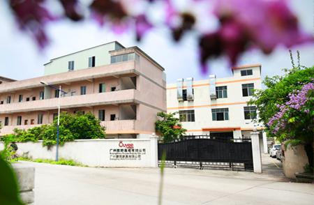 广州欧野生产基地(总厂)